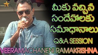 Veeramachaneni RamaKrishna Garu Answering All Doubts | Nagarjuna Hospitals | Gold Star Entertainment