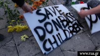 Митинг SAVE DONBASS И 40 дней памяти пассажиров и экипажа самолета ТУ-154
