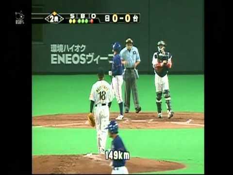 2003 松坂大輔 12 アテネオリン...