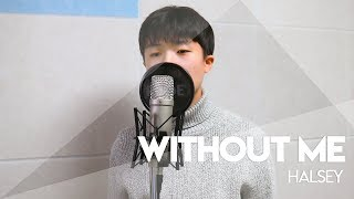 Gambar cover Halsey - Without Me | Cover By. HALLEY