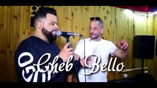 Cheb Bello (Ana L 3robi w na3Cha9 fa Zin) 2019 avec {Mohamed Tipo}