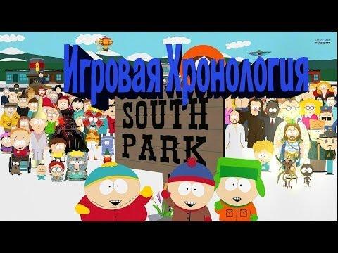 Гайд South Park The Stick of Truth - Кого выбрать, кем играть?