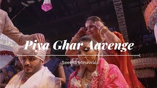Piya Ghar Aavenge Kailash Kher Cover | Seema Minawala | Wedding Trailer Song | Shailoom