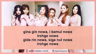 Download [Karaoke/Instrumental] (G)I-DLE - LATATA by GOMAWO Mp3