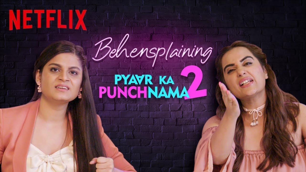 Behensplaining | Srishti Dixit & @Kusha Kapila review Pyaar Ka Punchnama 2 | Netflix India