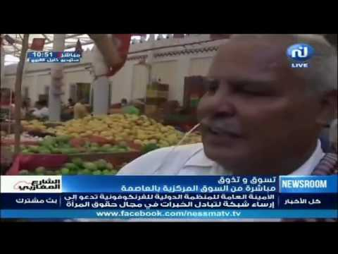 Tsawak w Tdhawak direct du marché central de tunis
