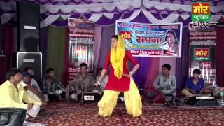 Naya Pataka 2    Chali College Me Chori    Sapna Latest Ragni    Mor Haryanvi   WapTubes Com