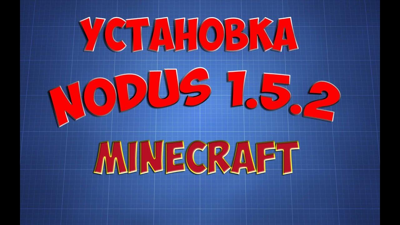Cheat1. 5. 2/1. 6. 2/1. 7. 2/1. 8 чит huzuni для minecraft » minecraft.