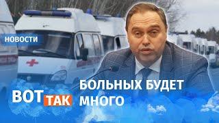 Коронавирус нашли у 300 белорусских врачей