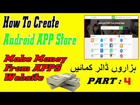 How To Create Android app Store Like Play Store On Blogger In Hindi Part 4