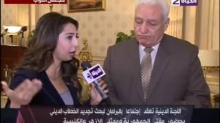 أسامة العبد: نتعاون مع الأوقاف لتجديد الخطاب الديني - (فيديو)