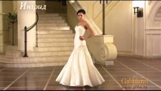 Ингрид. Свадебные платья в Саранске
