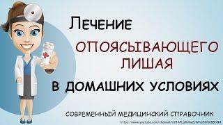 видео Медицина: медицинский справочник, диагностика заболеваний, лечение позвоночника. Medicport.ru