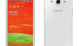 Samsung Galaxy Mega plus I9152 price and full specification