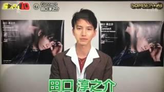 田口淳之介 2017.04.19 BOMBER-E