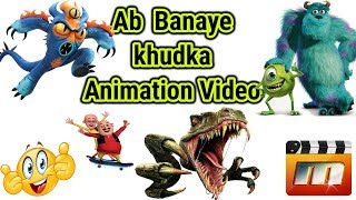Wenn Jojadas finden Sie animation video || Ab banaye khudka Animation-Video