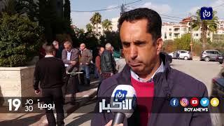 قوى فلسطينية تؤكد رفضها للضغوطات الأمريكية على منظمة التحرير