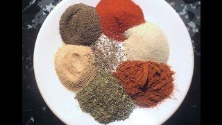 How I Make Salt Free Seasoning