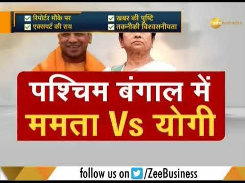 Yogi Adityanath reaches Bengal for rally, slams Mamata Banerjee