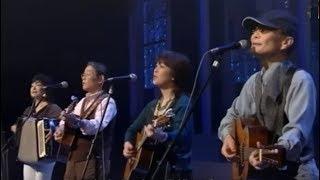 説明・「遠い世界に」 作詞 作曲: 西岡たかし 唄: 五つの赤い風船 cover...