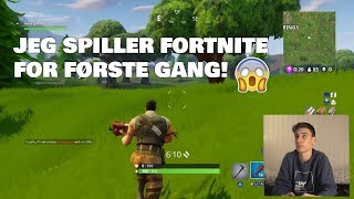 JEG SPILLER FORTNITE FOR FØRSTE GANG! 😂🔥 (BATTLE ROYAL)