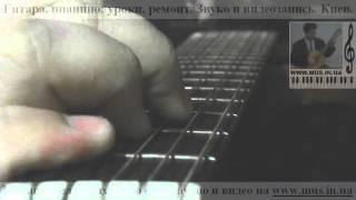 Мой кавер на тему из Кф  'Крестный отец' Нино Рота   MUS IN UA Уроки игры на гитаре в Киеве