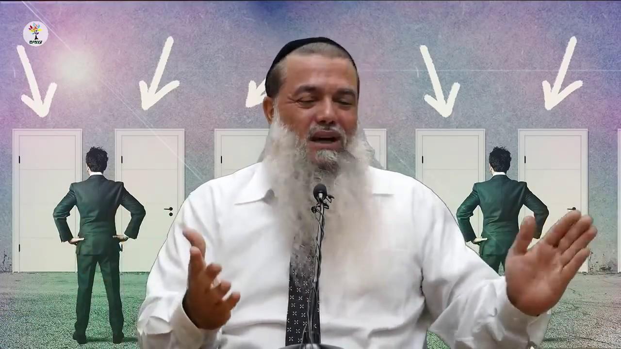 הרב יגאל כהן - הבחירה החופשית HD - שידור חוזר