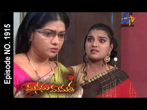 Manasu Mamata   13th March 2017   Full Episode No 1915  ETV Telugu
