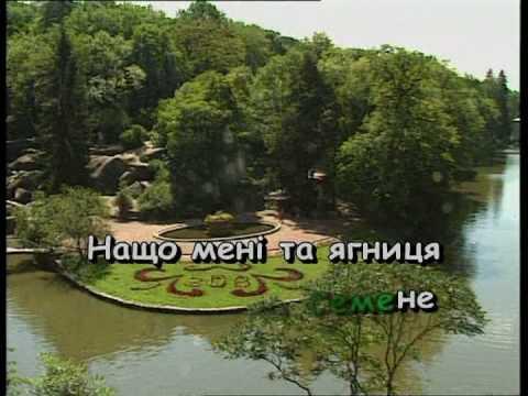 українські народні пісні слушать онлайн