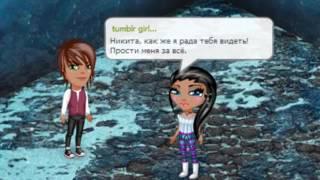 """4 серия сериала """"грязная любовь"""""""