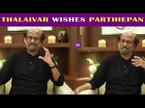 #Thalaivar Wishes #Parthiepan | SuperStar RajiniKanth | #OththaSerupuAudioLaunch | V4UMedia