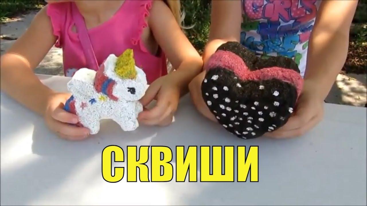 Как сделать игрушку из поролона фото 701