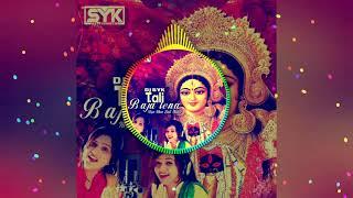 Tali Baja Lena - Aaj Hai Jagrata Mayi Ka -  Riza Khan Bali Thakre - Navratri Song Remix DJ SYK