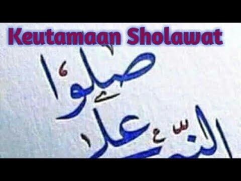 Keutamaan Sholawat Nabi Sam Ytareaislam