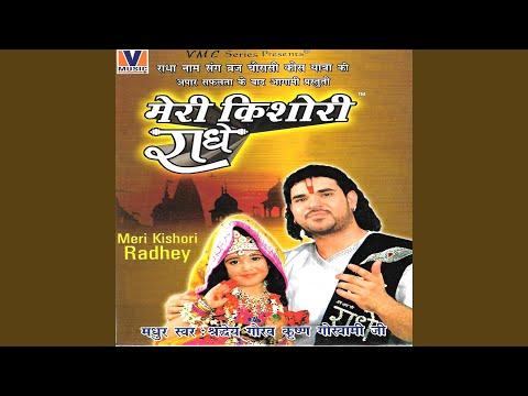 Kishori Kuch Aisa Intejam