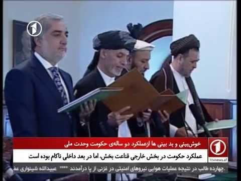 Afghanistan Dari News - 28.09.2016                                     خبرهای افغانستان