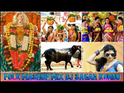 Folk Mashup 2018 Dj Mix By DJ Sagar Kondu | Telugu Folk Dj Song