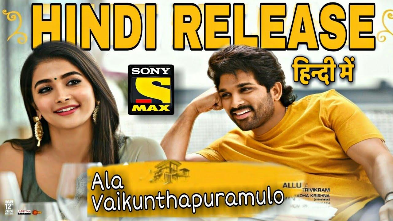 Download Ala Vaikunthapurramuloo 2020 Full Movie in Hindi Dubbed Release | Allu Arjun | Telecast Update