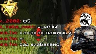 5 СЭДОВ на 1 лиге РМ в варфейс/warface