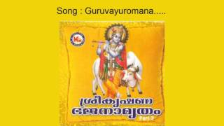 Guruvayuromana - Sreekrishna Bhajanamrutham (Vol-2)