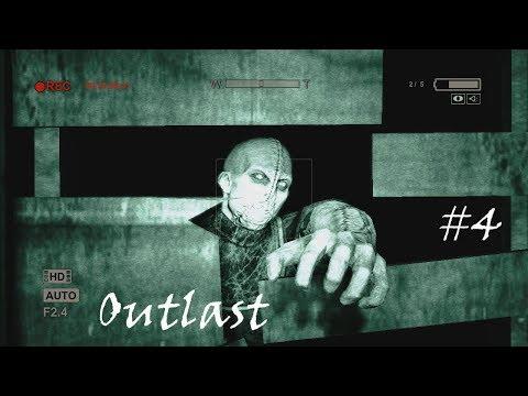 OutLast [Прохождение] КАНАЛИЗАЦИОННАЯ ТЬМА И ГОРЫ КИРПИЧЕЙ! Я ВЕРНУЛСЯ! #4