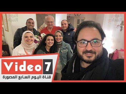 باقة ورد ومحبة من الجمهور.. اليوم السابع فى منزل الفنان يوسف فوزى  - 22:59-2020 / 1 / 21