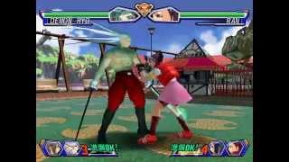 Project Justice [Arcade] - play as Demon Hyo