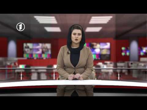 Afghanistan Dari News 09.12.2018 خبرهای افغانستان