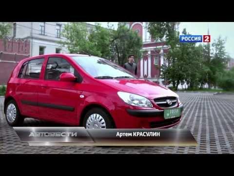 """Проект """"Вторичка"""": обзор Hyundai Getz // АвтоВести 114"""