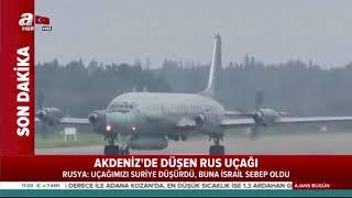 RUSYA Açıklama yaptı UÇAĞIMIZI Suriye Düşürdü !