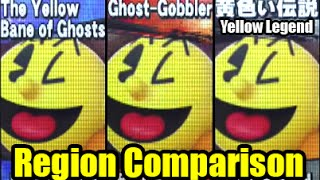 Boxing Ring Character Aliases Region Comparison (USA, UK, Japan) Smash Smash Bros Wii U