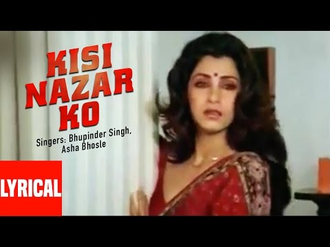 Kisi Nazar Ko Tera Intezar Lyrical Video | Aitbaar | Raj Babbar, Dimple Kapadia, Suresh Oberoi