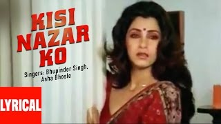 Kisi Nazar Ko Tera Intezar Lyrical Video | Aitbaar | Raj Babbar, Dimple Kapadia, Suresh Oberoi