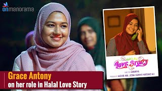 Actress Grace Antony on her role in Halal Love Story